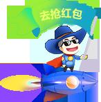 福永网络公司